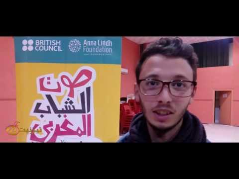 صوت الشباب المغربي