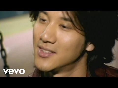 I Just Love You (Jiu shi ai ni) by David Tao - Study More ...