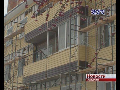 Собственники Юбилейного, 3 в Искитиме встретят Новый год в своих квартирах