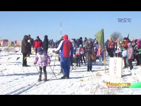 Лыжники региона выяснили кто быстрее на базе Искитимского района
