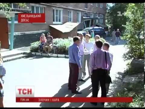 Затримали вбивцю жінки і її 5-річного сина у Хмельницькому