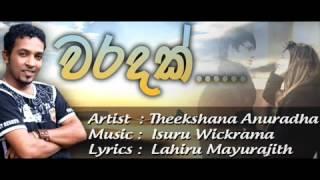 Waradak Unado  -  Theekshana Anuradha