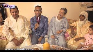 بالفيديو..شوفو طقوس عيد الفطر عند أسرة فنية فاسية/غناء/تقاليد/دردشة |
