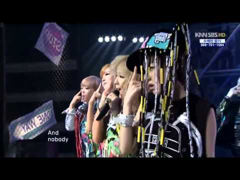 2NE1 - Ugly [110731.]