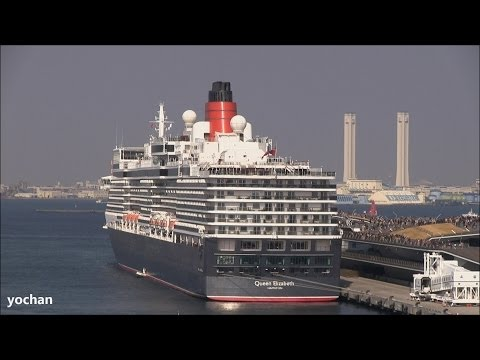 Cruise ship: QUEEN ELIZABETH (Owner: Carnival plc, Operator: Cunard Line, Built: 2010, IMO: 9477438)