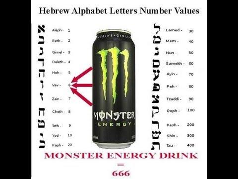 Monster Energy Drink Satan Meme
