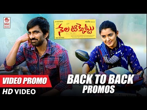 Nela Ticket Back To Back Video Song Promos