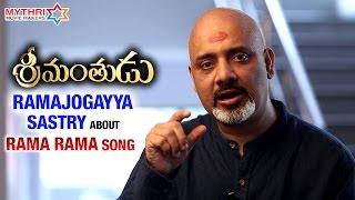 Ramajogayya Sastry about Rama Rama Song