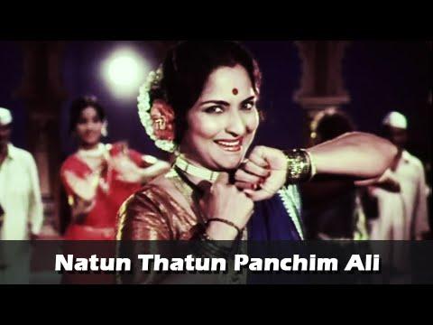 Lavani Song - Natun Thatun Panchim Ali - Aai Marathi Movie - Usha Naik, Kuldeep Pawar