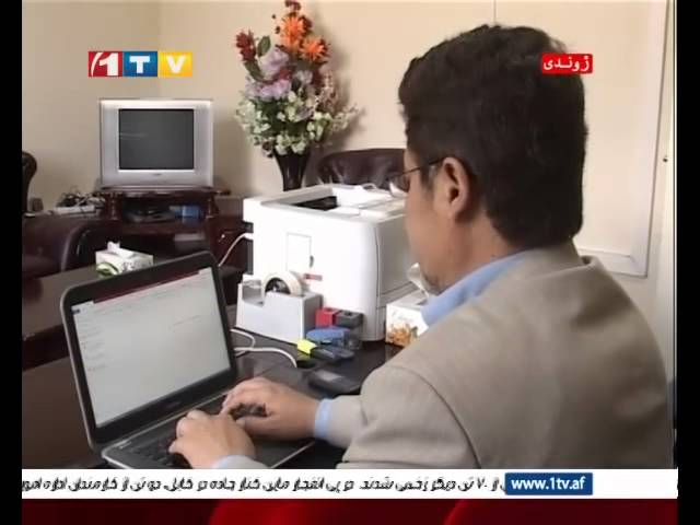 1TV Afghanistan Pashto news 15.07.2014