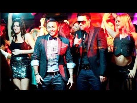 كليب تامر حسني و شاجي اغنية سمايل 2012