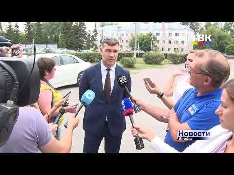 Минпромторг региона поддержит предпринимателей Бердска