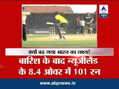 New Zealand ends innings on 271, India have to score 297 to win