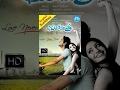 Maro Charitra HD (2010) || Telugu Full Movie || Varun Sandesh - Anita