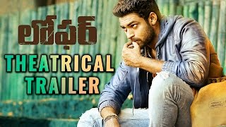 Loafer-Movie-Latest-Trailer