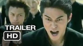 Crows Explode Official Trailer #1 Toyoda Toshiaki Movie HD