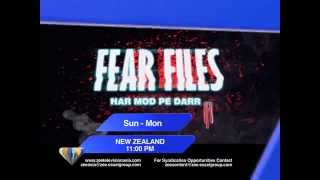 Haunted Janakpur Station - Fear Files Promo