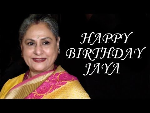 Happy Birthday Jaya Bachchan