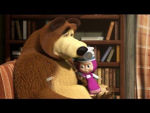 Маша и Медведь - Будьте здоровы!  (Серия 16) | Masha and The Bear (Episode 16)