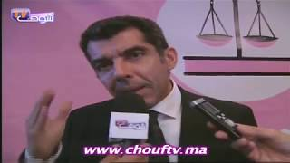 النشرة الاقتصادية بالعربية 26-04-2013   إيكو بالعربية