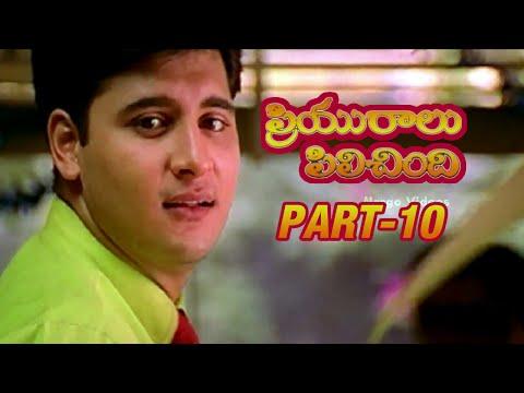 Priyuralu Pilichindi Telugu Movie - Part 10/12 - Ajith, Aishwarya Rai, Tabu, Mammootty