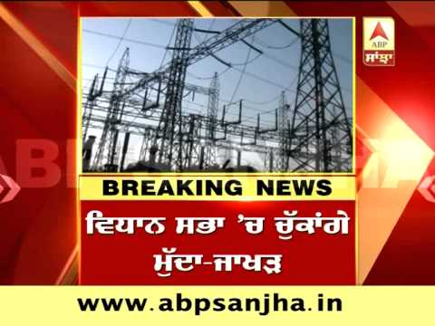 Punjab Finance minister Parminder Singh Dhindsa defends Punjab govt. on Power Cut issue