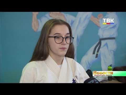 Милена Зебницкая из р.п. Линево стала победительницей чемпионата НСО по каратэ