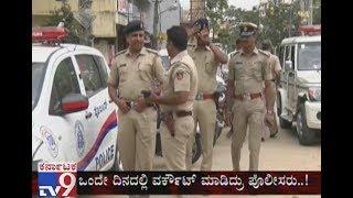Kumaraswamy PS Cops Shootout Double Murder Accused | What Happen Next?