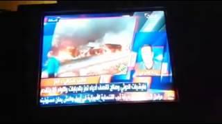 قناة -العربية- تسوق فيديو لفاجعة الطنطان كجزء من أحداث الحرب في -اليمن-