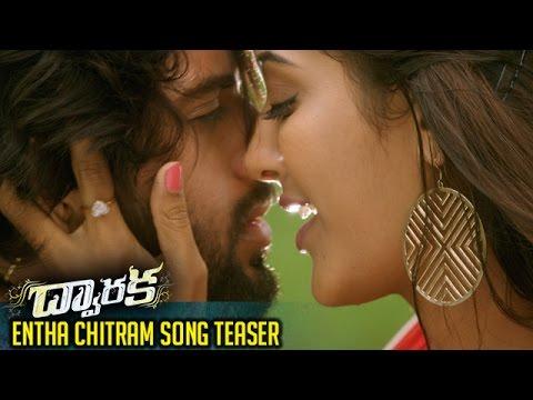 Dwaraka-Movie-ENTHA-CHITRAM-Song-Teaser