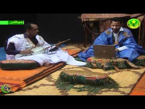 min el mouzoun emake TV Mauritania