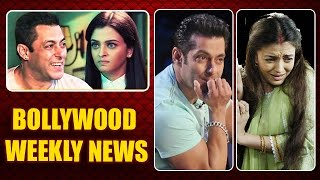 Salman Khan Takes REVENGE From Aishwarya Rai