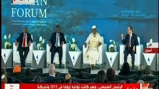 الرئيس السيسي: مصر قاتلت الإرهاب بمفردها