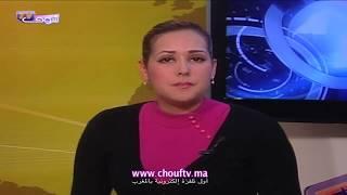 خبر اليوم : المغرب غير قادر على مواجهة الكوارث الطبيعية | تسجيلات صوتية