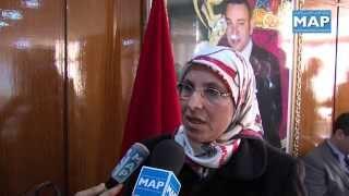 بسيمة الحقاوي تترأس الدورة الثانية للمجلس الإداري لمؤسسة التعاون الوطني