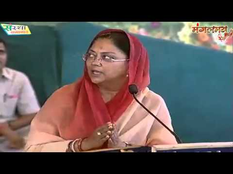 Smt. Vasundhara Raje gives credit to saints like Sant Shri Asaramji Bapu for development of state