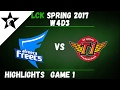 AFS vs SKT Highlights Game 1 LCK Spring W4D3 2017 Afreeca Freecs vs SK Telecom T1