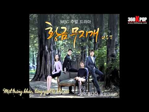 [Vietsub] Ulala Session - The Moon is Crying [Golden Rainbow OST Part1] {360kpop}