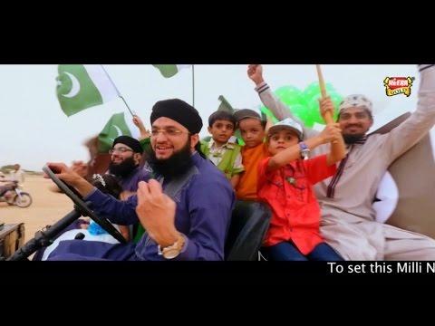 Tahir Qadri - Jeevay Jeevay Mera Pak Watan