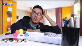 هاشتاغ شوف أشنو دير:إيلا بغيتي الباك Libre هاشنو خاصك دير(مشهد كوميدي)   |   شوف شنو دير