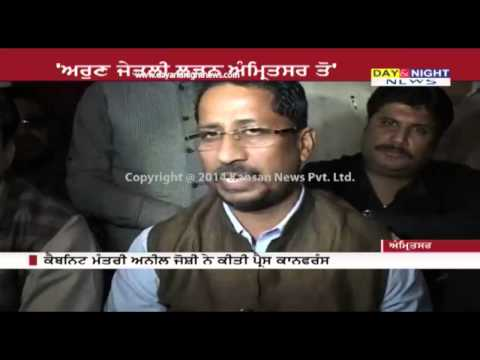 Infighting in BJP over Amritsar Lok Sabha seat | Anil Joshi