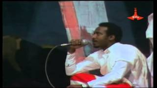 "Weretaw Wubetu - Yaleshibet Bota Tefagn ""ያለሺበት ቦታ ጠፋኝ"" (Amharic)"