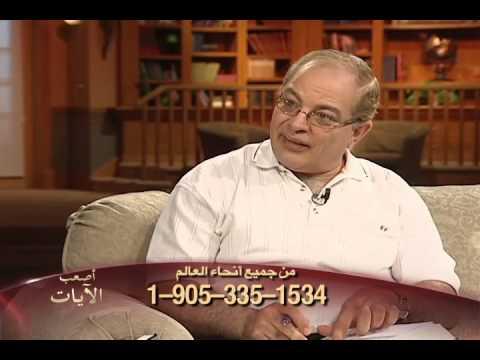 الحلقة (١١)  - هل الله يجهل صنائع عبيده؟ هل الله محدود؟ هل الله متردد وهل هو إله سريع الندم ؟ وهل يحزن الله؟