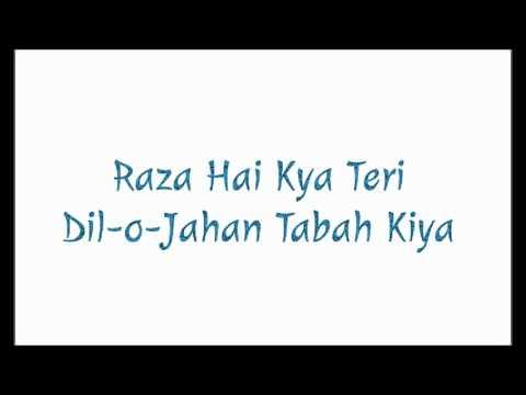Ye Jism Hai To Kya- Jism 2 Lyrics