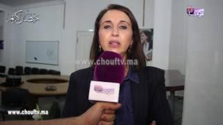 نبيلة منيب لشوف تيفي..التعليم في المغرب لا يحتاج إلى روتوشات بل يحتاج إلى إعادة الهيكلة  