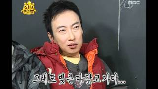 Infinite Challenge, 200(1), #01, 200회 특집(1) 20100529 view on youtube.com tube online.