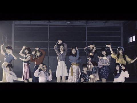 2018/1/10 on sale SKE48 22nd.Single c/w サガミチェーン選抜「夜明けのコヨーテ」MV(special edit ver.)