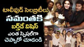 celebrities birthday wishes to samantha | samantha ruth prabhu