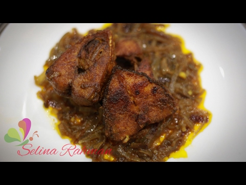 মশলাই ইলিশ ॥ Moshla Vaja Hilsha ॥ Spicy Hilsha॥ Hilsha Fish Bangla Recipe ॥ R# 106