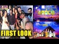 Party Tamil Movie First Look Motion Poster Launch Venkat Prabhu Next Movie With Sathyaraj Jai